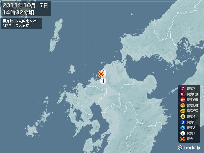 地震情報(2011年10月07日14時32分発生)