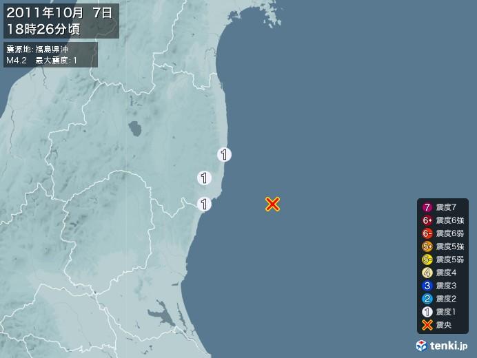 地震情報(2011年10月07日18時26分発生)