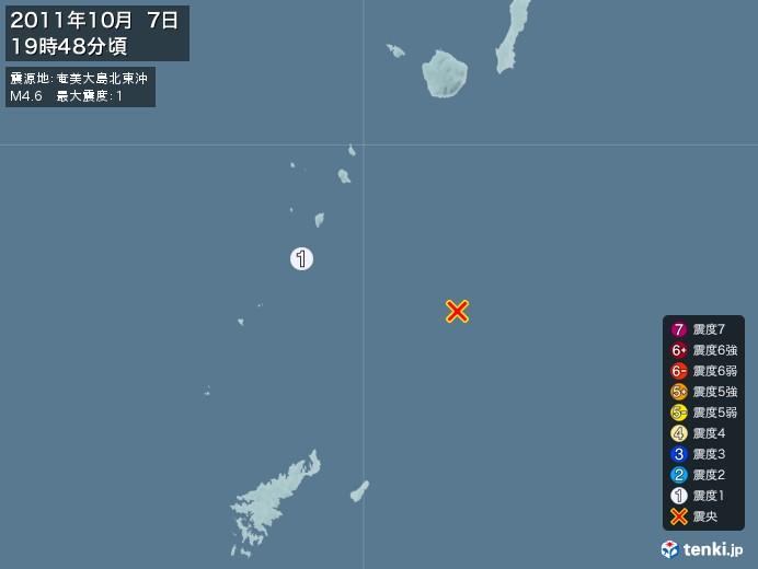 地震情報(2011年10月07日19時48分発生)