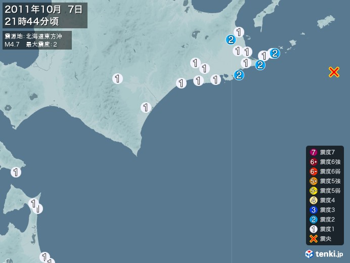 地震情報(2011年10月07日21時44分発生)