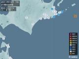 2011年10月07日21時44分頃発生した地震
