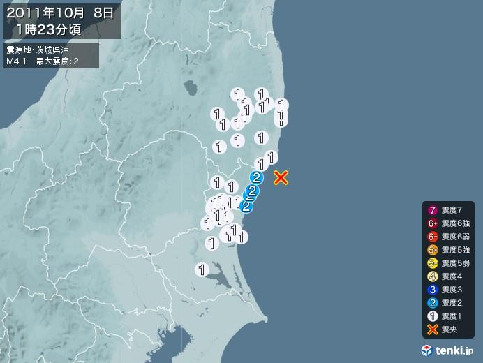 地震情報(2011年10月08日01時23分発生)