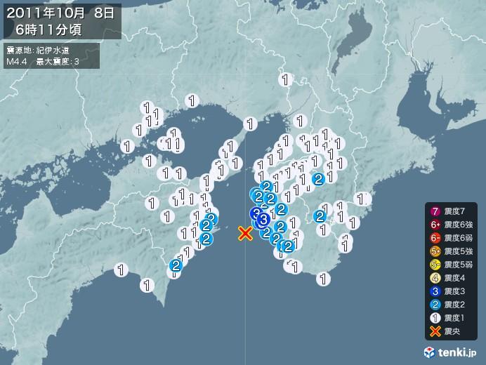 地震情報(2011年10月08日06時11分発生)