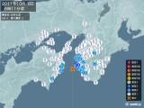 2011年10月08日06時11分頃発生した地震