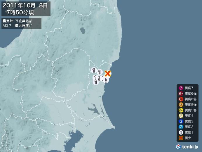 地震情報(2011年10月08日07時50分発生)