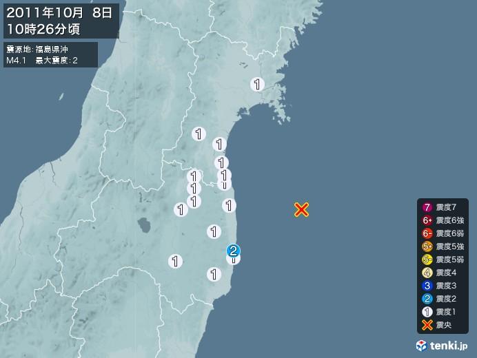 地震情報(2011年10月08日10時26分発生)