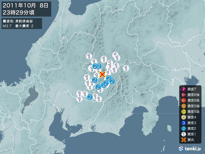 地震情報(2011年10月08日23時29分発生)