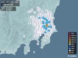 2011年10月09日01時08分頃発生した地震