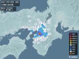 2011年10月09日16時18分頃発生した地震