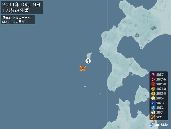 地震情報(2011年10月09日17時53分発生)