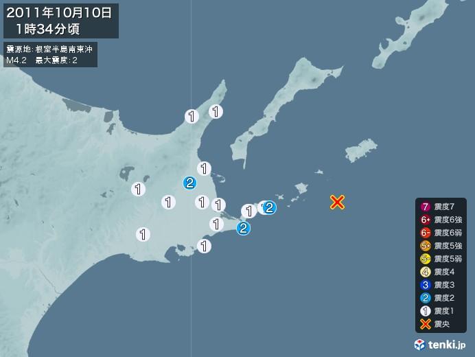 地震情報(2011年10月10日01時34分発生)