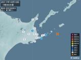 2011年10月10日01時34分頃発生した地震
