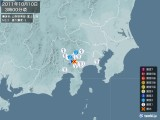 2011年10月10日03時00分頃発生した地震