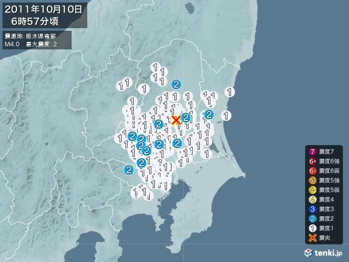 地震情報(2011年10月10日06時57分発生)