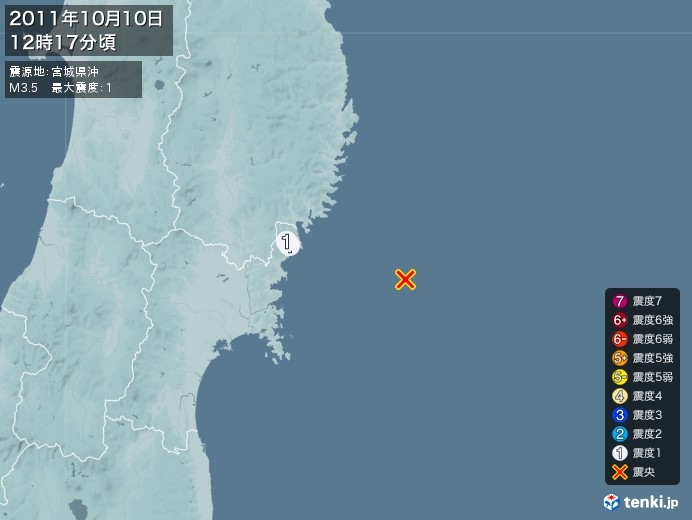 地震情報(2011年10月10日12時17分発生)