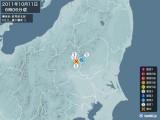 2011年10月11日06時06分頃発生した地震