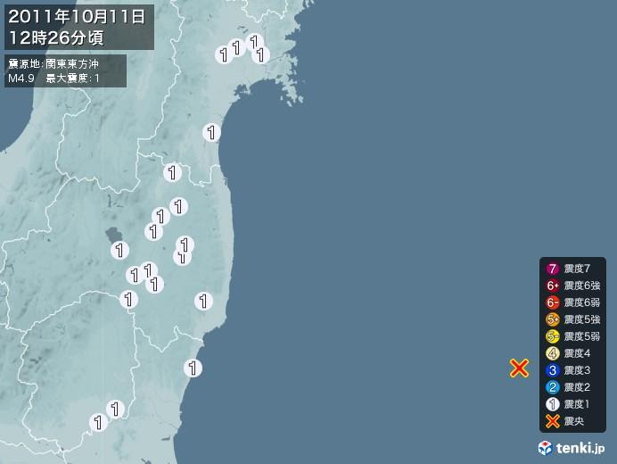 地震情報(2011年10月11日12時26分発生)