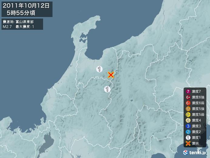 地震情報(2011年10月12日05時55分発生)
