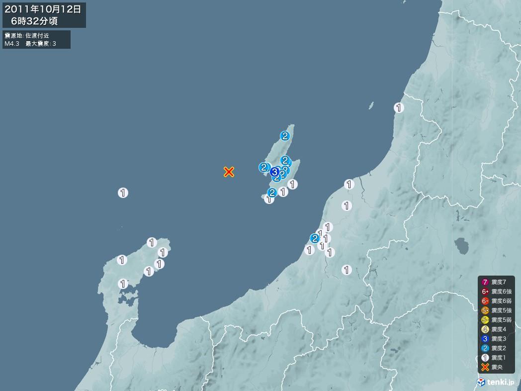地震情報 2011年10月12日 06時32分頃発生 最大震度:3 震源地:佐渡付近(拡大画像)