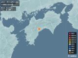 2011年10月13日19時33分頃発生した地震