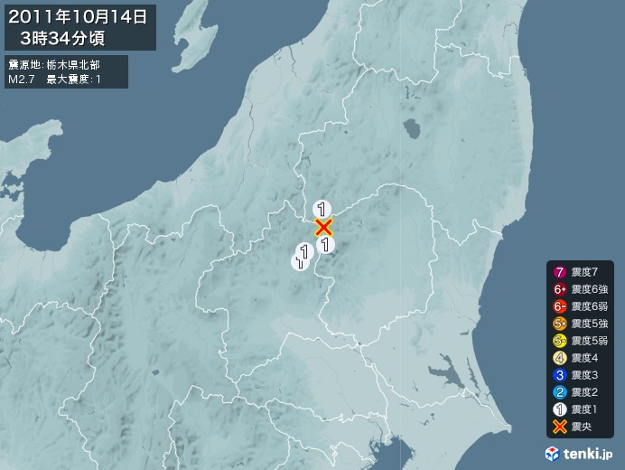 地震情報(2011年10月14日03時34分発生)
