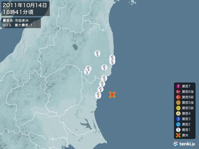 地震情報(2011年10月14日18時41分発生)