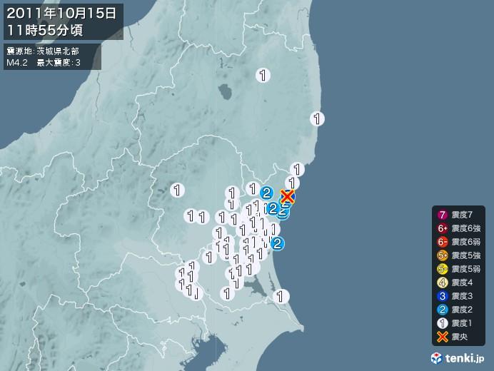 地震情報(2011年10月15日11時55分発生)