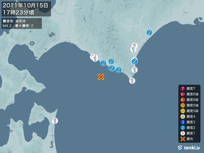 地震情報(2011年10月15日17時23分発生)