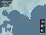 2011年10月15日17時23分頃発生した地震