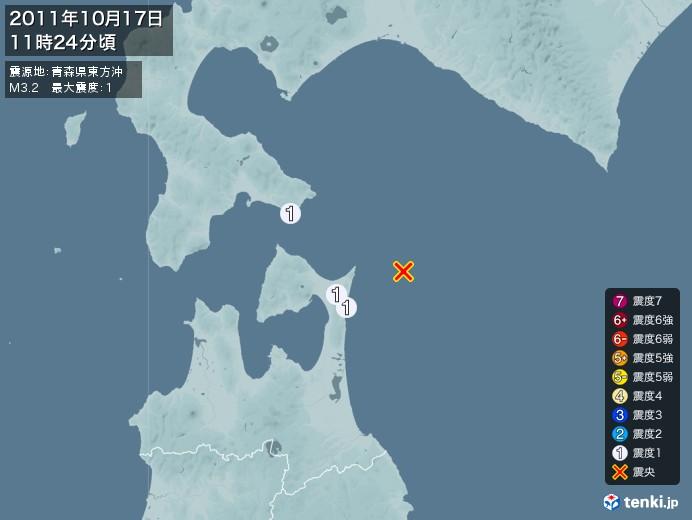 地震情報(2011年10月17日11時24分発生)