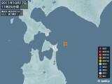 2011年10月17日11時24分頃発生した地震