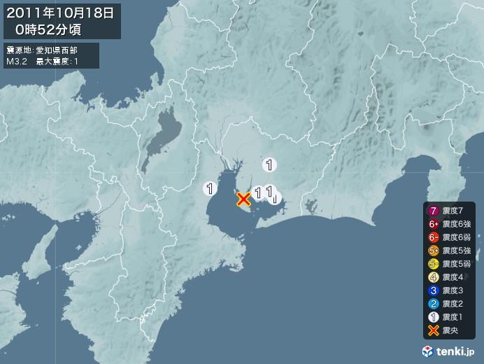 地震情報(2011年10月18日00時52分発生)