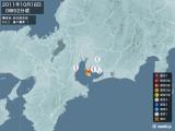 2011年10月18日00時52分頃発生した地震