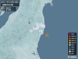 2011年10月18日06時05分頃発生した地震