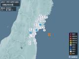 2011年10月18日06時29分頃発生した地震