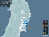 2011年10月18日18時06分頃発生した地震
