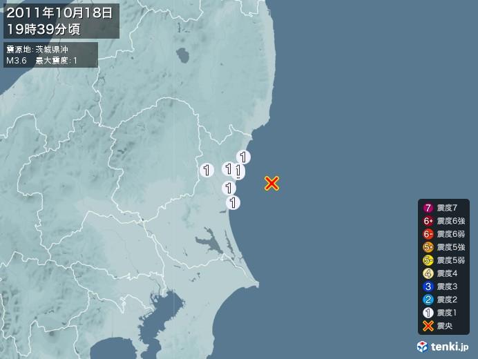 地震情報(2011年10月18日19時39分発生)