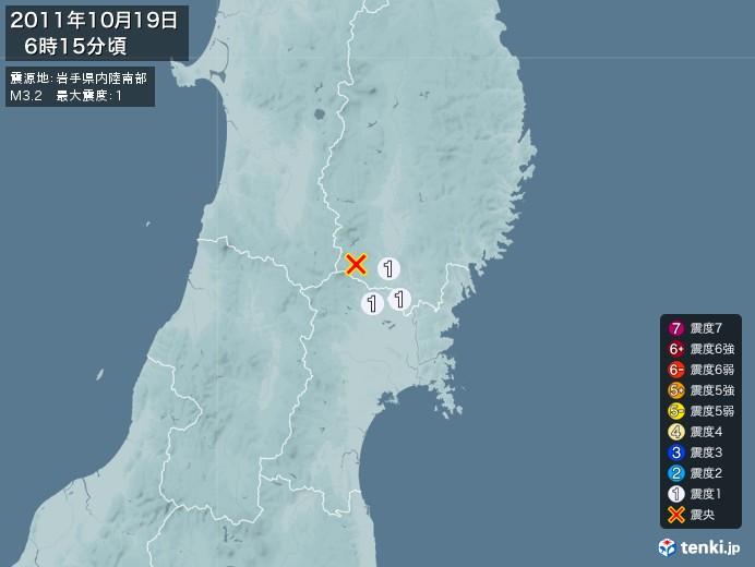 地震情報(2011年10月19日06時15分発生)