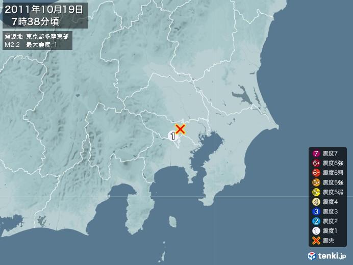 地震情報(2011年10月19日07時38分発生)