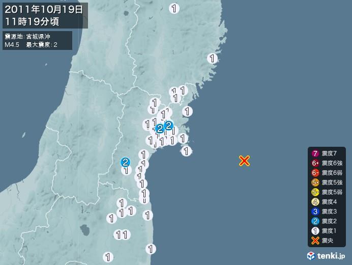 地震情報(2011年10月19日11時19分発生)