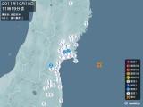 2011年10月19日11時19分頃発生した地震