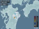 2011年10月19日11時37分頃発生した地震