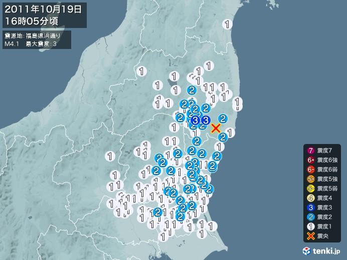 地震情報(2011年10月19日16時05分発生)