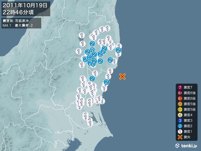 地震情報(2011年10月19日22時46分発生)