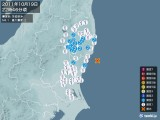 2011年10月19日22時46分頃発生した地震