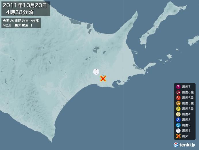 地震情報(2011年10月20日04時38分発生)