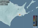 2011年10月20日04時38分頃発生した地震