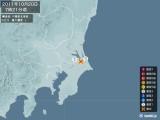 2011年10月20日07時21分頃発生した地震