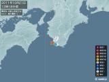 2011年10月21日12時18分頃発生した地震