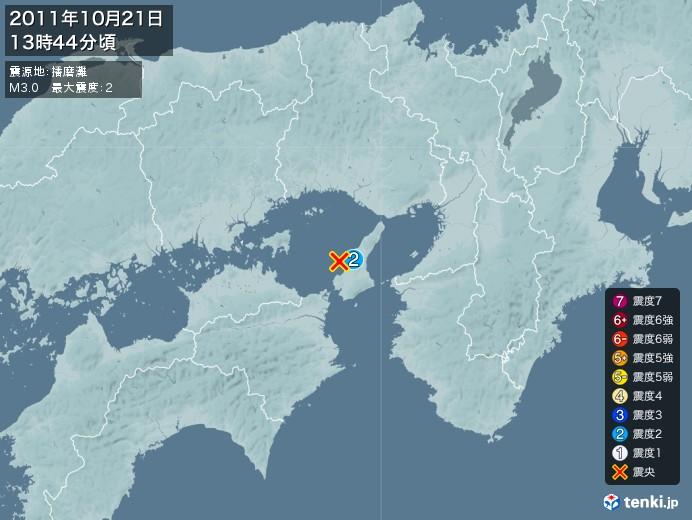 地震情報(2011年10月21日13時44分発生)